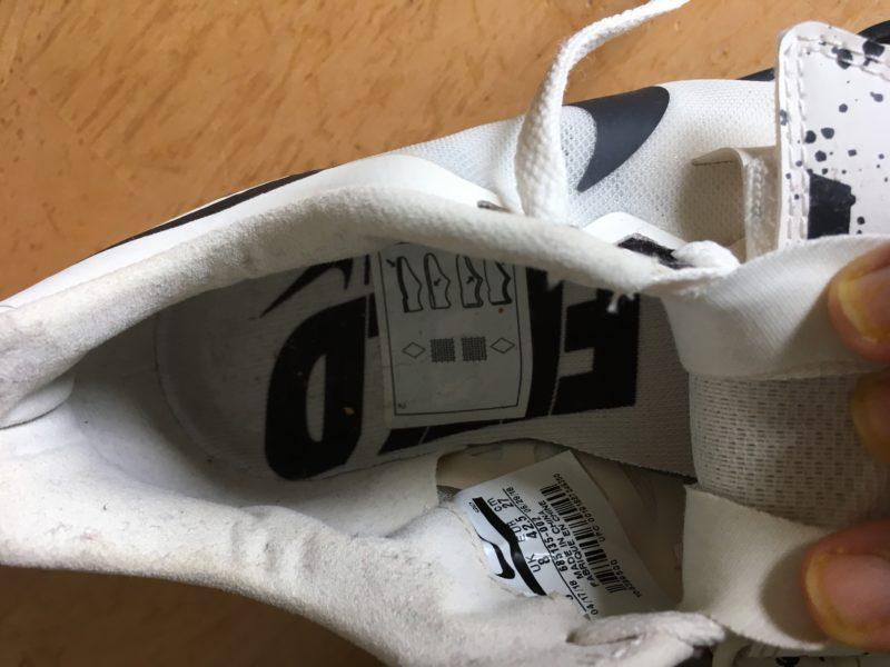 Nike Wurfschuhe Gr. 42,5
